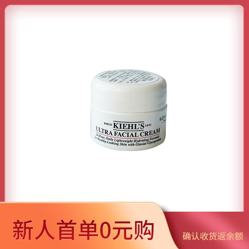 Kiehl's 科颜氏 高保湿霜(干性) 7ml(小样)(国)