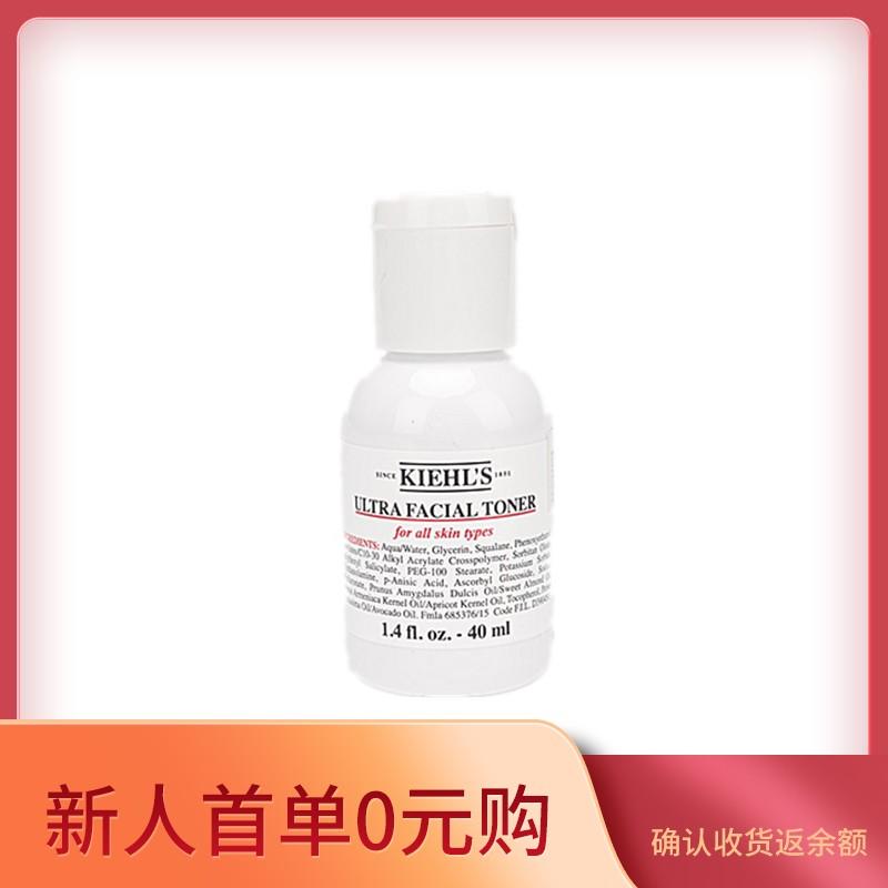 Kiehl's 科颜氏 高保湿精华爽肤水 40ml(小样)(国)