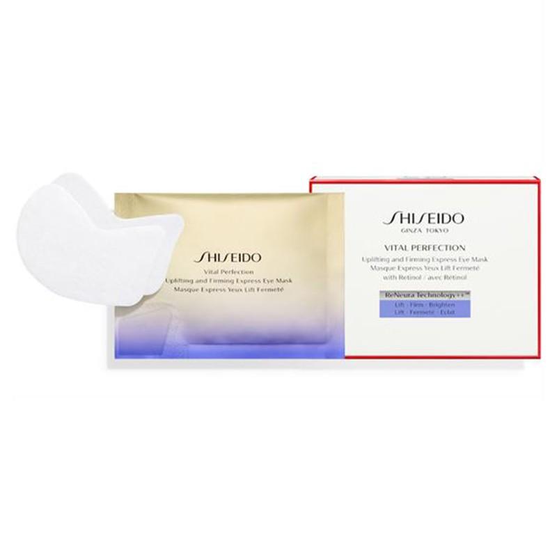 Shiseido 资生堂 悦薇珀翡塑颜抗皱眼膜 2片*12对