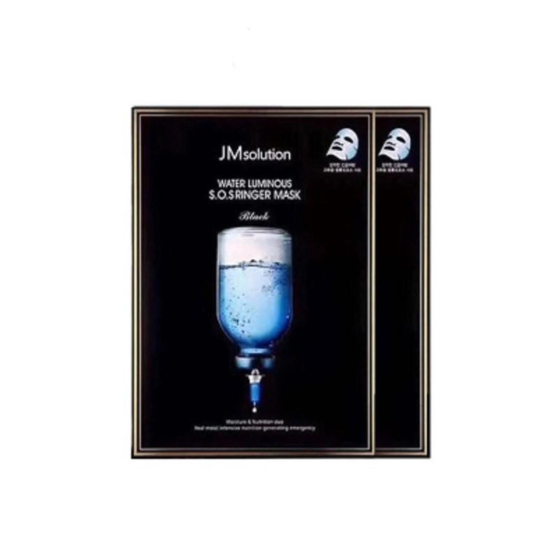 JMsolution 急救补水针剂面膜 35ml*10