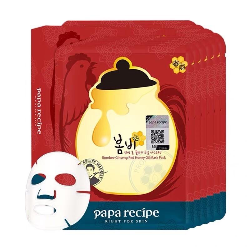 Papa recipe 春雨蜂蜜红参补水面膜 20g  10片