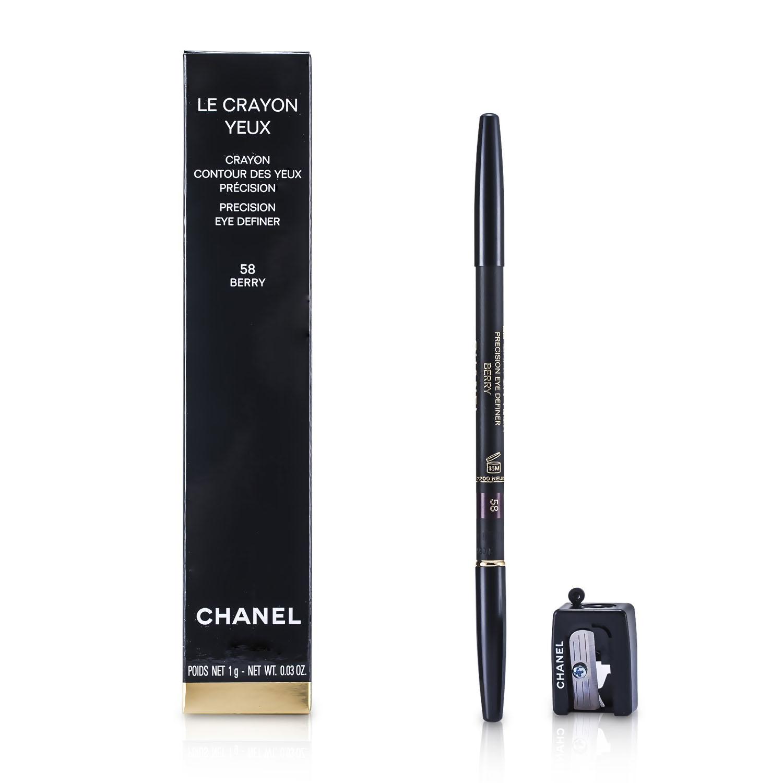 Chanel 香奈儿 眼线笔 #58 Berry 1g