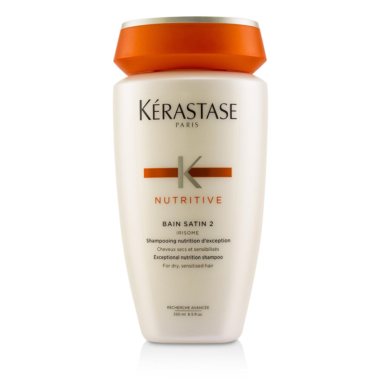 Kerastase 卡诗 滋养恒护2号洗发水(中性至微干性发质) 250ml