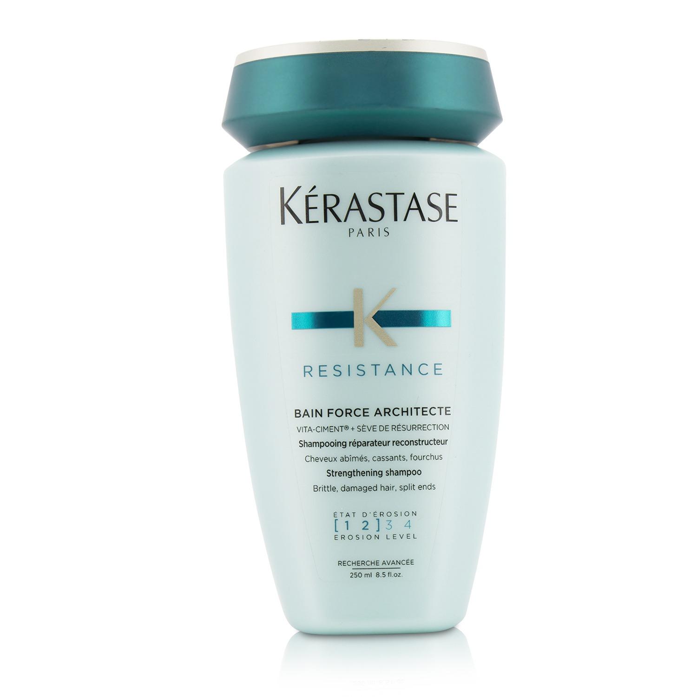 Kerastase 卡诗 强韧修护洗发水(受损分叉发质) 250ml