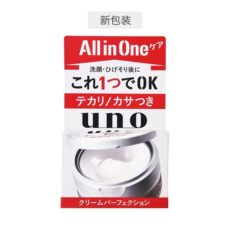 Shiseido 资生堂 男士多效保湿面霜 90g