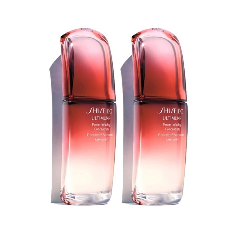 Shiseido 资生堂 红妍肌活精华露(红腰子)两支装 50ml*2