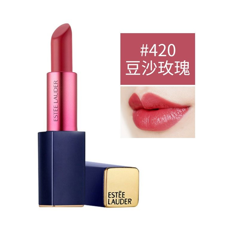 Estee Lauder 雅诗兰黛 高清纯色魅惑亮泽唇膏新款 3.5g #420