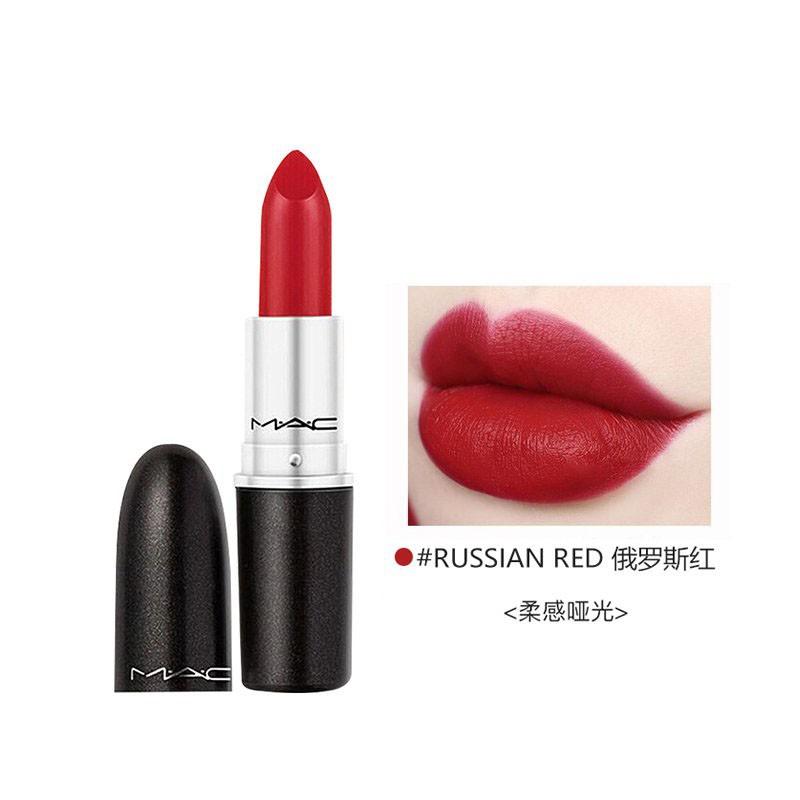 MAC 魅可 柔感哑光唇膏 #Russian Red 3g