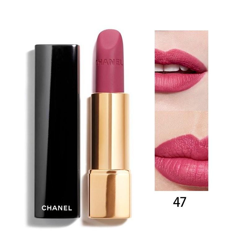 Chanel 香奈儿 炫亮魅力唇膏丝绒系列唇膏 #47 3.5g
