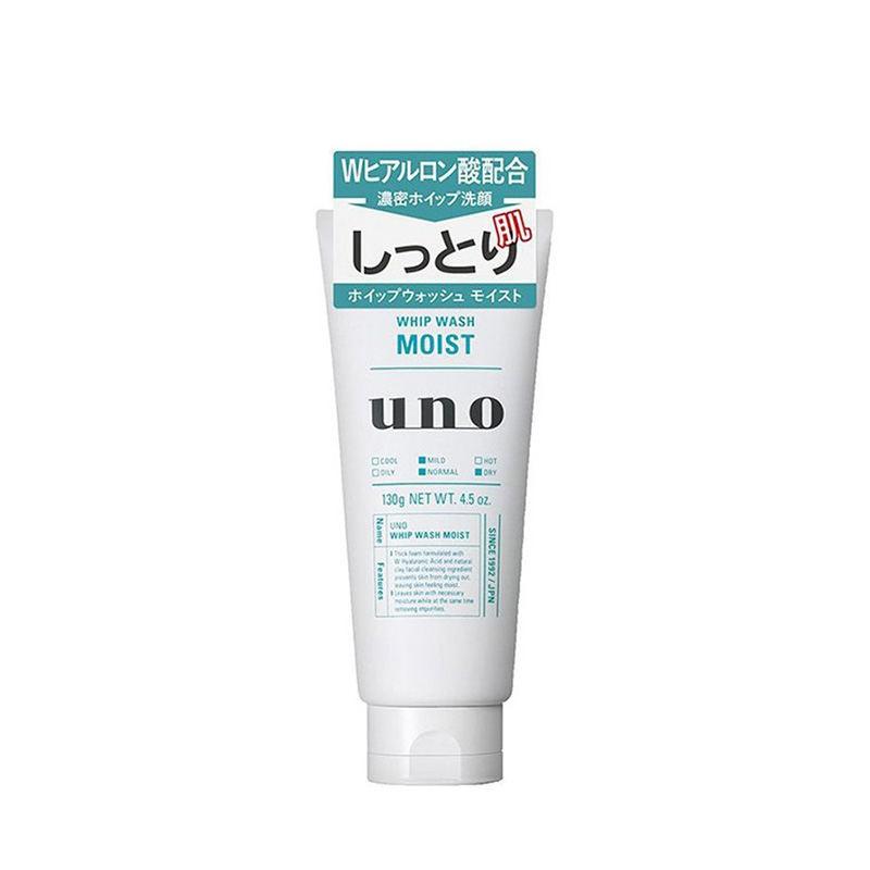 Shiseido 资生堂 润泽温和男士洗面奶 130g