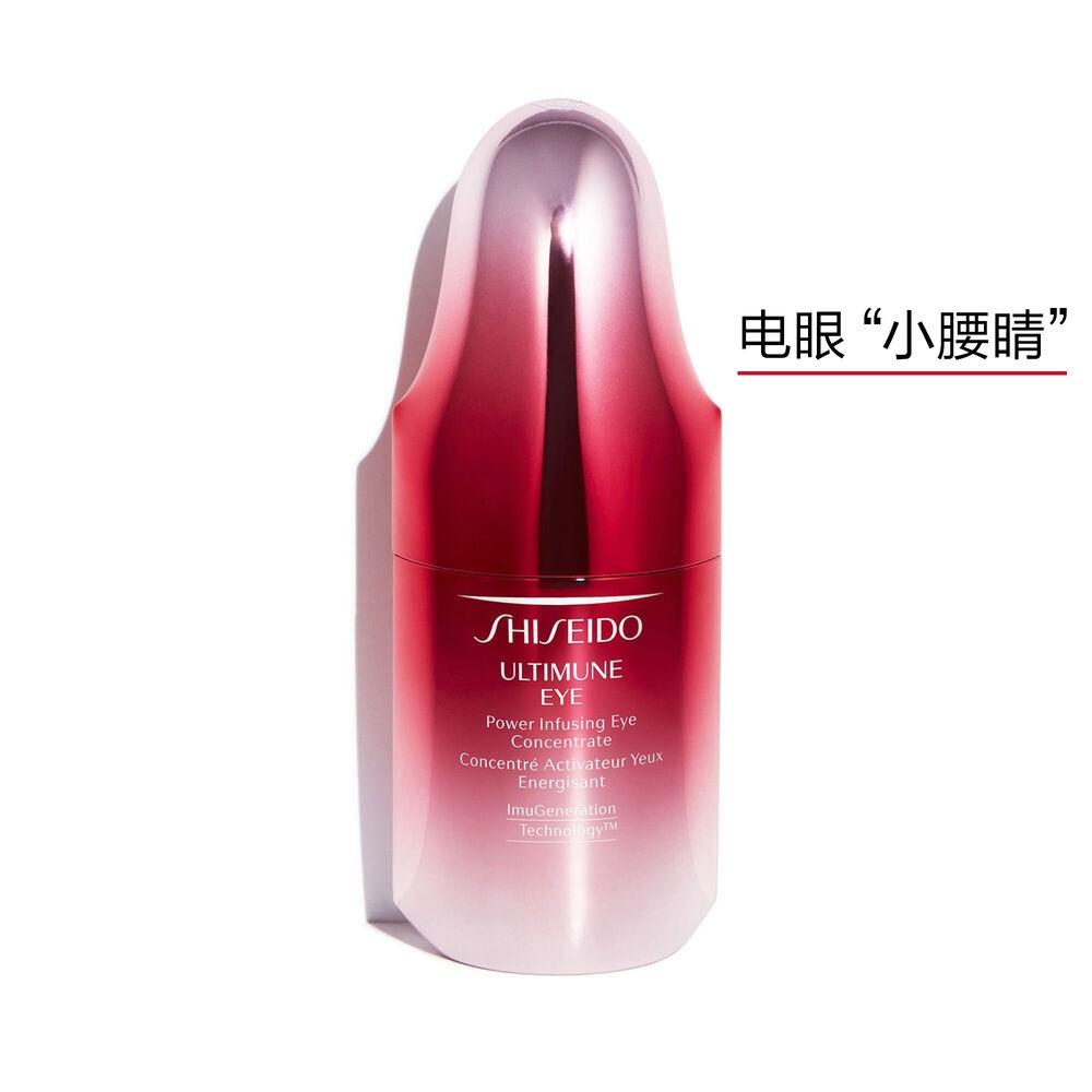 Shiseido 资生堂 升级版红妍肌活眼部精华红腰子眼霜 15ml