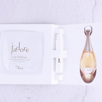 Dior 迪奥 真我促销装组合 (真我香水1ml+身体乳1.5ml)*2(小样)(国)