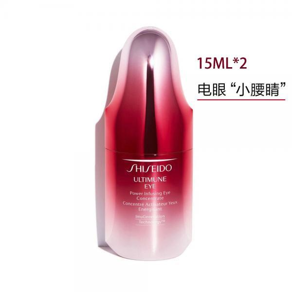 Shiseido 资生堂 升级版红妍肌活眼部精华红腰子眼霜 15ml*2